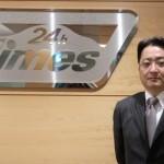 西川光一(パーク24社長)のタイムズのカーシェアリングがスゴイ!