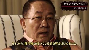 ochiainobuhiko