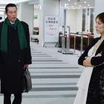 ドクターX第4弾6話!ロックシュリンプ役坂元健児は初代シンバ?