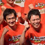 だーりんずの決勝ネタ予想!松本のカツラや小田についても!