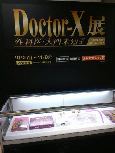 docterx43-5