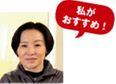 fujimotoyoko1