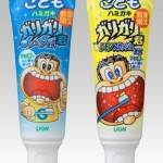 ガリガリ君の歯磨き粉の感想や人気は?レモンスカッシュ味の評判は?