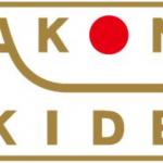 箱根駅伝2017の出場校やエントリー!予想や注目選手もチェック!