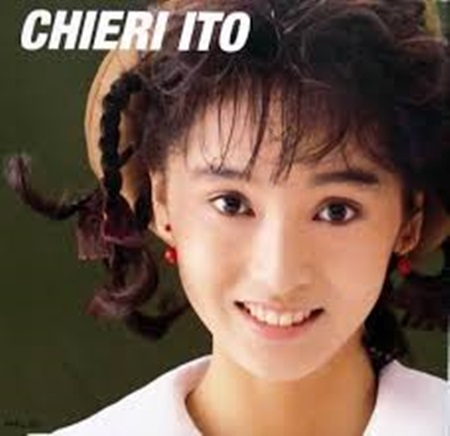 itochieri1