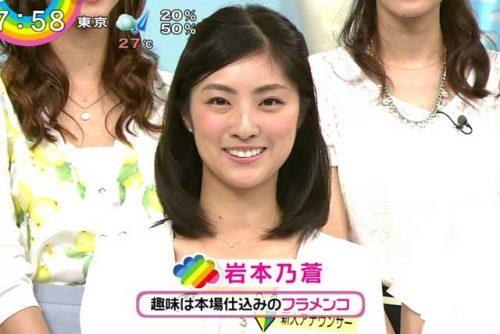 iwamotonoa1