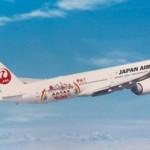JALの大野智デザインのフライト時間は?便名や見れる場所も!