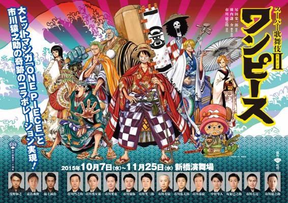 kabuki-onepiese
