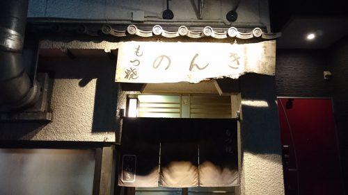 kataokaturutarou3