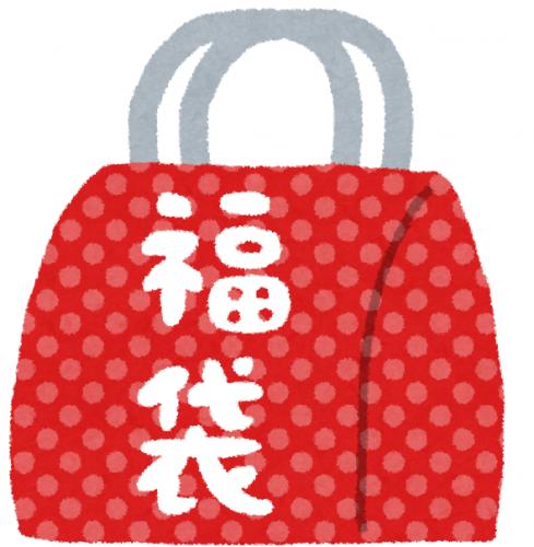 legohukubukuro2