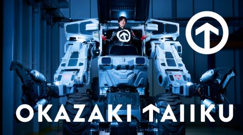 okazakitaiiku2