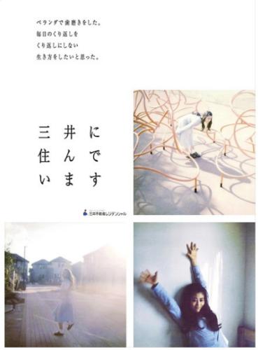 okuyamayosiyuki4