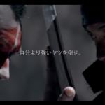 ペプシ桃太郎の新CMの鬼役はジュードロウ!切ない過去が明らかに!