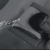 ラブソング8話!さくらの同僚の女の子たちのwiki風プロフィール!