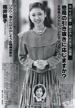 sakuraiikuko1