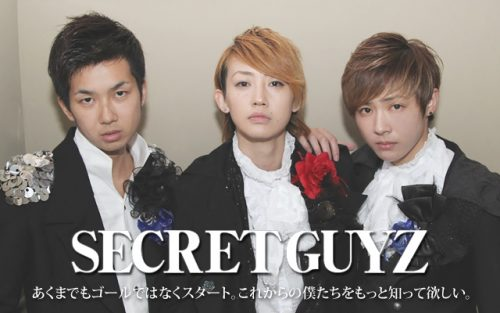 secretguys7