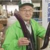 杉本晃章の経歴!おいしい野菜の本やおすすめは?八百屋の場所も!