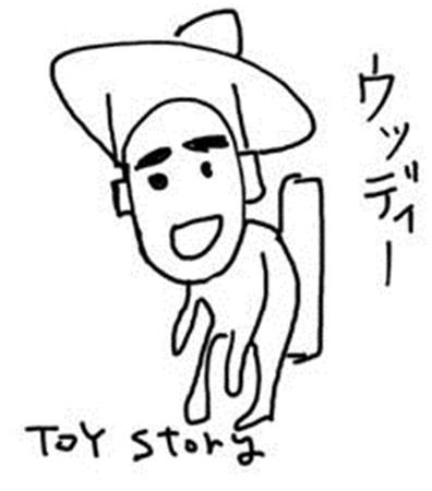 tanabeseiichigahaku1
