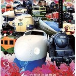 京都鉄道博物館の開館はいつ?アクセスや料金・混雑状況をチェック!