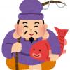 十日戎2017大阪・西宮・京都の駐車場や混雑状況!夜店や屋台情報も!