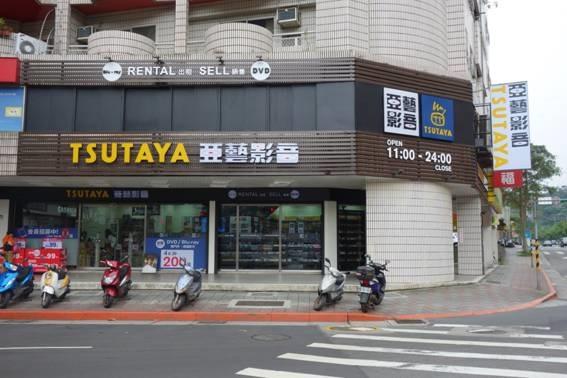 tutaya1