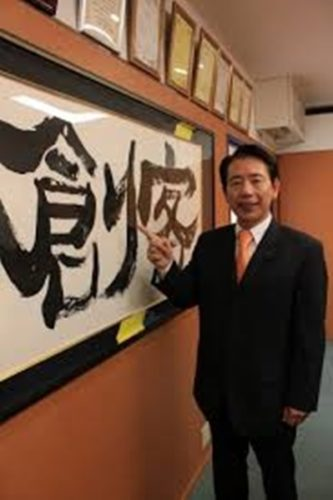 yajimamasaru3